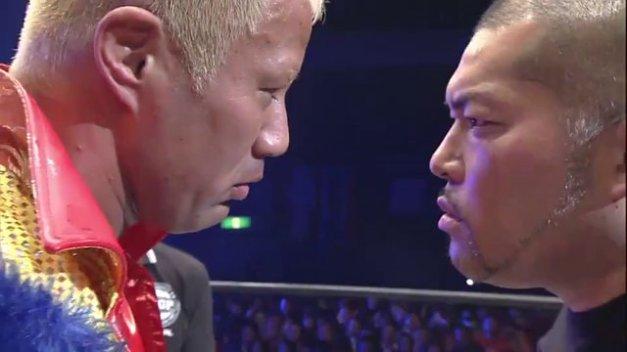 Honma vs Ishii five star match 2015